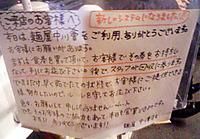 Nakagawakainarabi