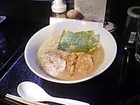 Nakagawakairamen