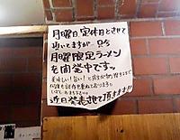 Nakagawakaiyasumi