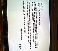 Yosukekoujyo