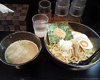 Fudotuke