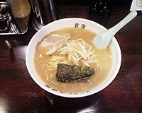 Kubotaramen