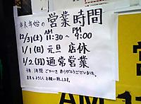 Ikejironensi