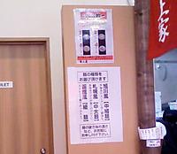 Mogamiyamen