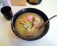 Mogamiyasio