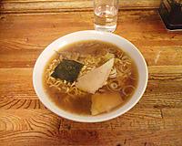 Takenoyaramen