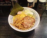 Kawamaruitimaze