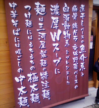 Mitisirukoujyo