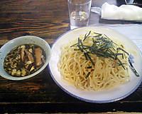 Ogimarutyotuke