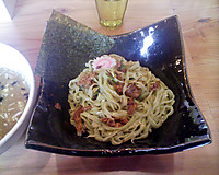 Bouzutukemaze