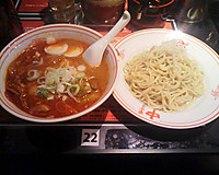 Sinanakamotohiyabomo