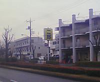 Yaenjirokanban
