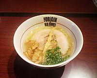 Hajimesio