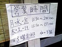 Neiroyaeigyo1