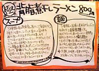 Futabanaiyo