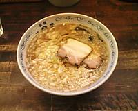 Futabanibosi