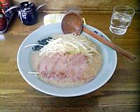 Aokiteiteiban