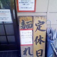 Totijiroyasumi