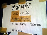 Matujiroeigyo
