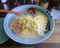Honaokinegi