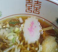 Medetayakotobuki
