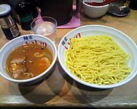 Isikawatuke