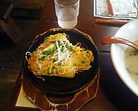 Nagiyaki