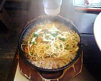 Nagiyakisoup