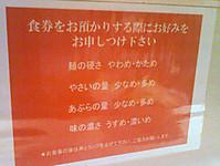 Rikukoru