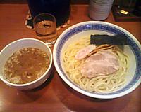 Isojiuke