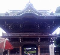 Taisyakuten