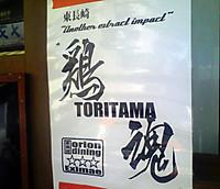 Toritama