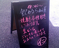 Jinmenu2