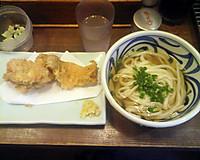 Kokuwagataudon