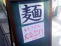 Yasuooomori