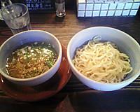 Kisuiumituke