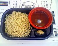Tomoyatuke