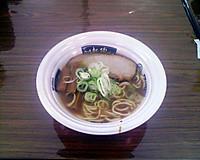 Rasyotuganibokokunibo