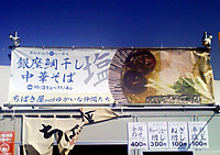 Rasyotibaki