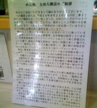 Dotahatikoujyo1