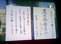 Asitakasetumei