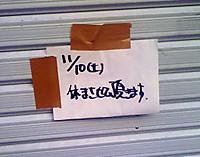 Takahashikyugyo