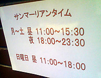 Sanmasyokueigyo