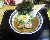 Ryugeturamen