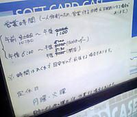 Yumeieigyo