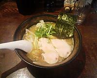 Takeititori