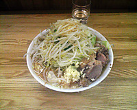 Akabanejiroramen