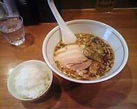 Ryukiramen