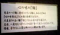 Fujisiroannai2