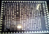Sinatanakakodawari1_2